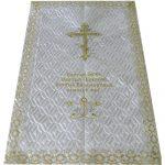 Покрывало в гроб стеганое «Крест»