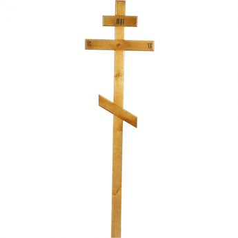 Крест на могилу деревянный «Стандарт» дуб