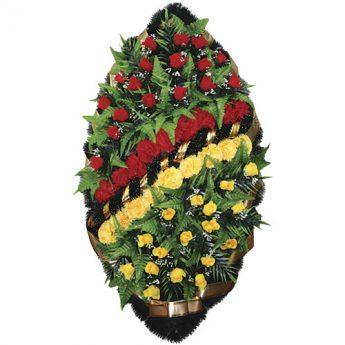 Венок ритуальный искусственные цветы 125см 10