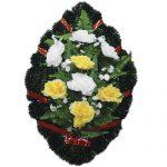 Венок ритуальный искусственные цветы 70см 11