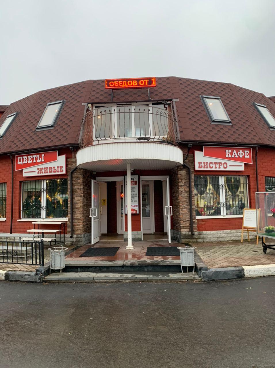 Кафе для организации и проведения поминок Москва ВАО, Новокосино, Балашиха. Николо-Архангельское кладбище/крематорий